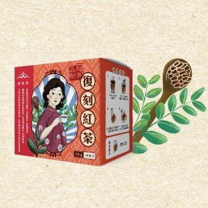 復刻紅茶 | 品超制茶紅茶客製化調配/OEM/ODM/代工/批發