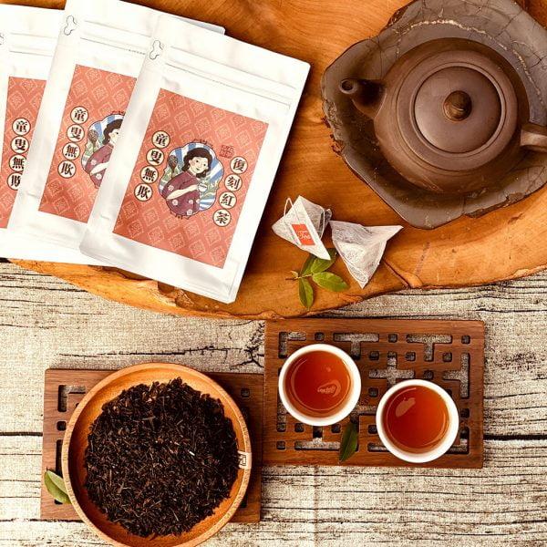 復刻紅茶 | 品超制茶 - 紅茶客製化調配/OEM/ODM/代工/批發
